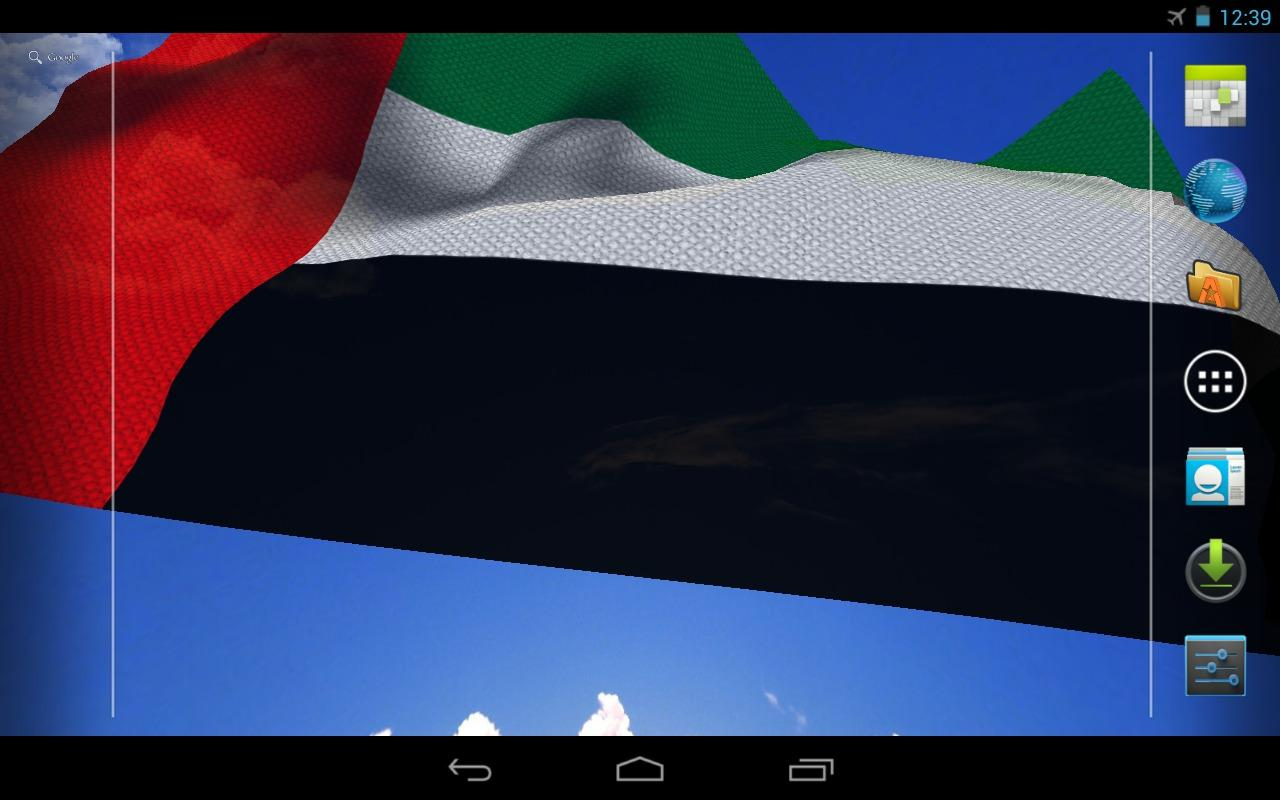 3d uae flag live wallpaper android apps on google play for 3d wallpaper for home uae