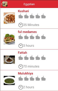 Arabic food recipes apps on google play screenshot image forumfinder Image collections