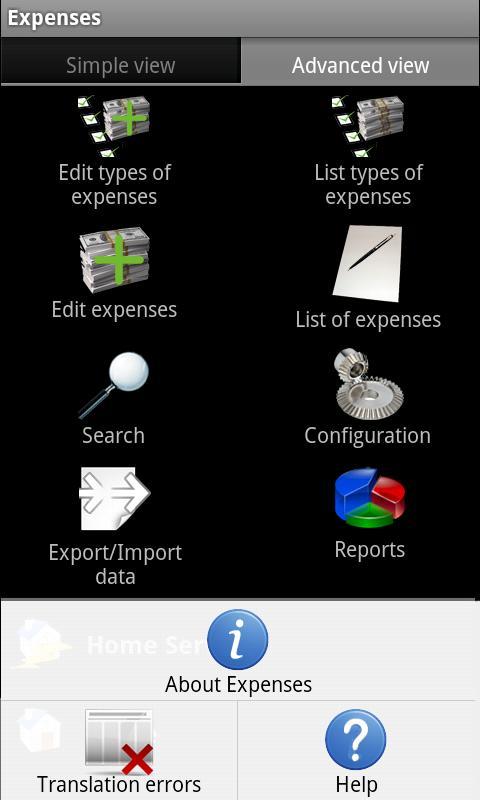 DMF Expenses- screenshot