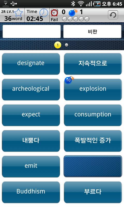 에스엠플러스- screenshot