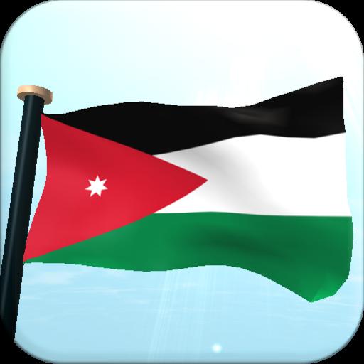約旦旗3D動態桌布 LOGO-APP點子