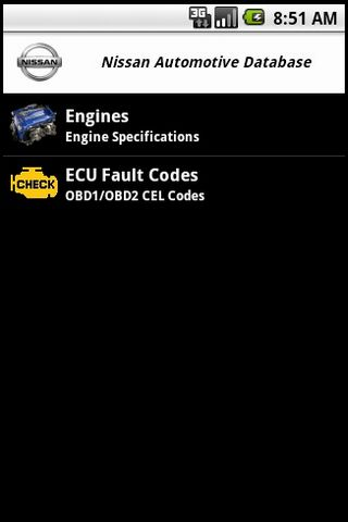 Nissan Automotive Database - screenshot