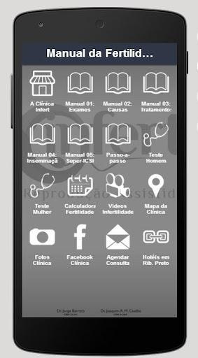 【免費醫療App】Manual da Fertilidade - InFert-APP點子