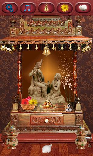 Krishna Aarti And 3D Temple