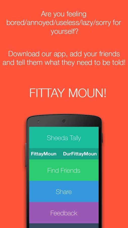 FittayMoun - screenshot