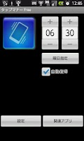 Screenshot of Tap Silent Free