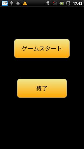 漢字神経衰弱 ~魚偏~