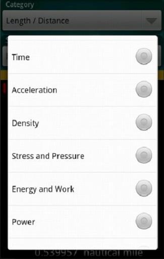 【免費工具App】Conversion Pro-APP點子
