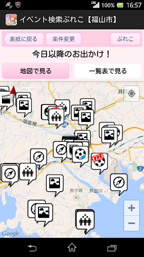 無料旅游Appのイベント検索ぷれこ【福山市】|HotApp4Game