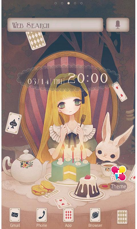 Alice's Tea Party for[+]HOME - screenshot