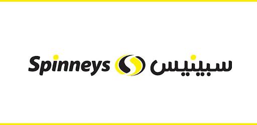 Spinneys lebanon online dating