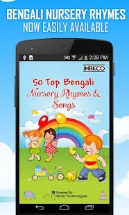 50 Top Bengali Rhymes & Songs screenshot