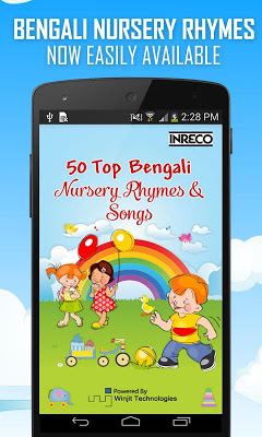 50 Top Bengali Rhymes & Songs - screenshot