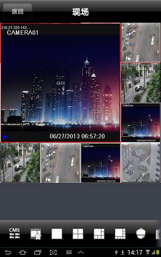 SuperLivePro  screenshots 1
