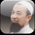 Ustaz Azhar Idrus! icon