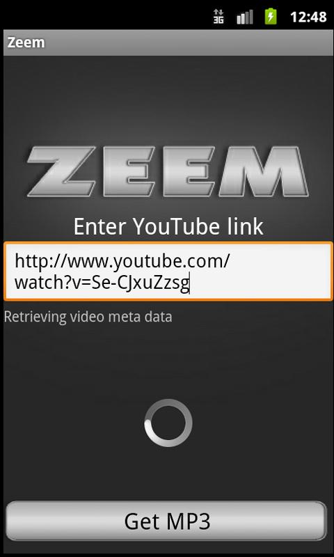 Zeem - screenshot