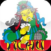 Get Points Tichu (English)
