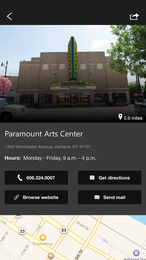 Paramount Arts Center- screenshot