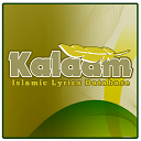Islamic Lyrics APK