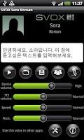Screenshot of SVOX Korean Sora Voice