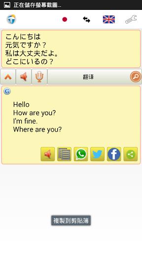 翻訳 翻訳者