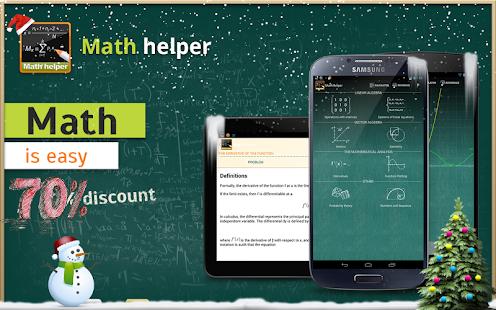 MathHelper: Algebra & Calculus - screenshot thumbnail