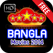 Bangla Movies HD