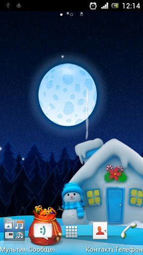 Santa's House - Live wallpaper