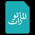 Al-Ma'surat icon