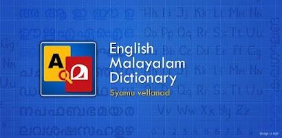 dictionary english to malayalam free