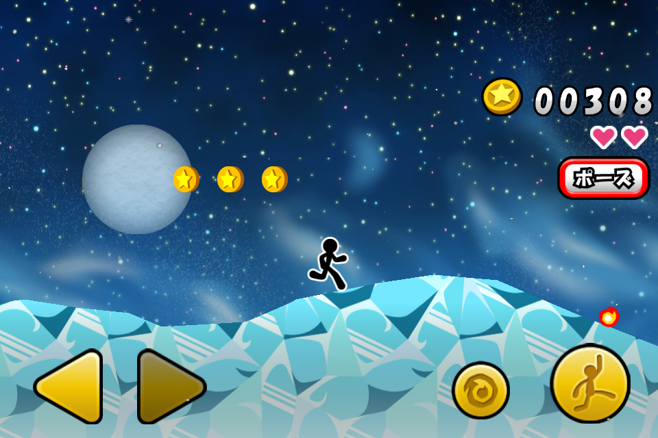 Space de Coins- screenshot