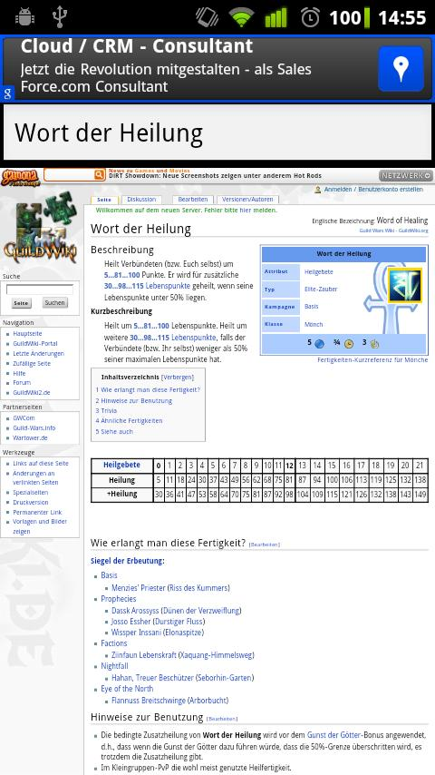 GuildWiki.de Browser- screenshot