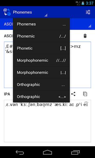 Phoneme Converter  screenshots 4