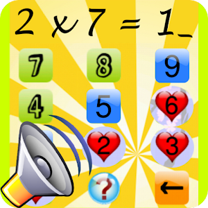 Multiplication Tables for Kids for PC and MAC
