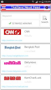 Thailand News Feed