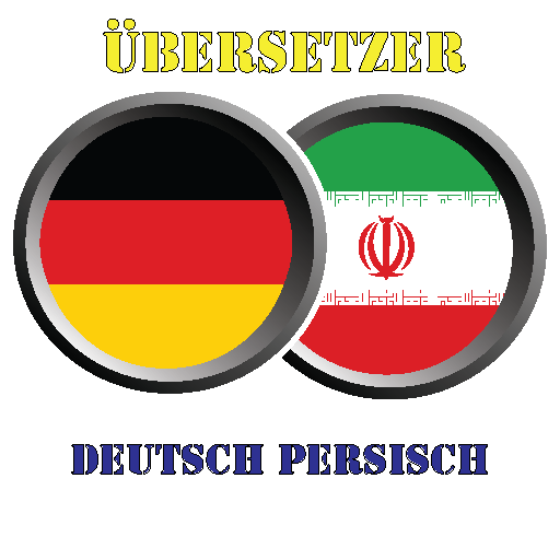 Übersetzung Deutsch Persisch