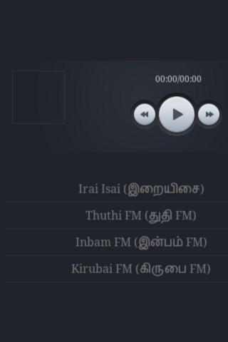 TCRadios