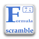 Formula Scramble