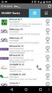 Currency Exchange Rates in UA- screenshot thumbnail