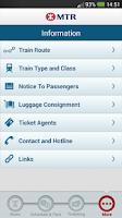 Screenshot of Intercity Through Train
