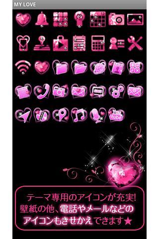 u30cfu30fcu30c8u58c1u7d19 MY LOVE 1.0 Windows u7528 4