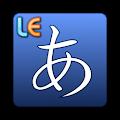 Hiragana - Learn Japanese APK for Bluestacks