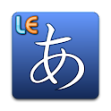 Hiragana Learn Experiment logo