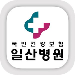 건강보험 일산병원 아이콘