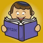Halleli ✡ Pirkei Avot lite