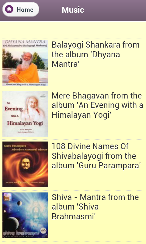 Shri Babaji- screenshot