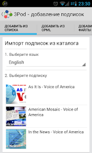 3Pod - learn foreign languages- screenshot thumbnail