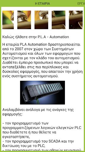 PLA Automation
