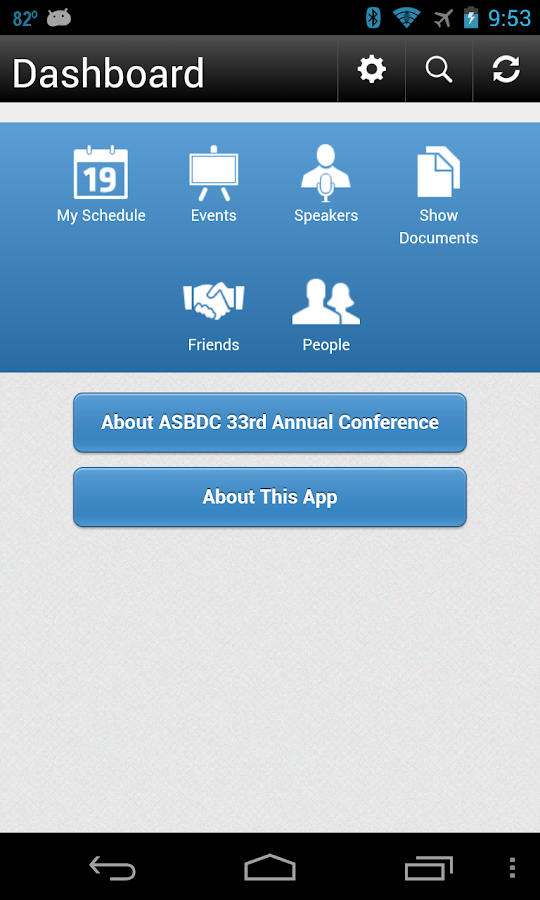 ASBDC 33rd Annual Conference - screenshot