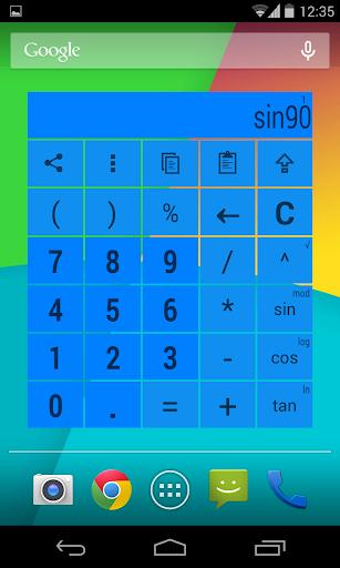 免費下載工具APP 小工具計算器PRO豐富多彩 calculator app開箱文 APP開箱王